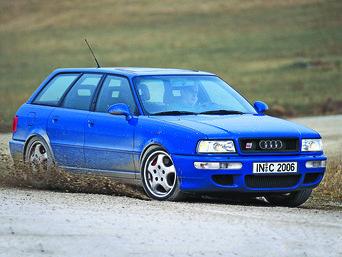 Kaufberatung Audi Avant RS2
